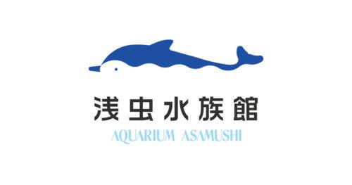 浅虫水族館ロゴ